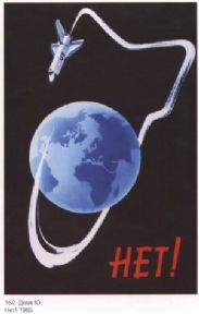 Vintage Russian poster - Soviet anti US Space Shuttle 1985